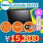 Dell デル 中古 12インチ B5ノートパソコン Latitude E6230 E6230 Core i5 メモリ:4GB 6ヶ月保証