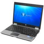 HP 中古 12インチ B5ノートパソコン EliteBook 2540p XR296PP#ABJ Core i5 メモリ:4GB 6ヶ月保証