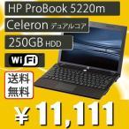HP 中古 12.1インチ ノートパソコン ProBook 5220m WU671AV Celeron メモリ:4GB 6ヶ月保証