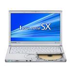 Panasonic / パナソニック 中古 ノートパソコン Let's note  / レッツノート SX2 CF-SX2 CF-SX2ADHCS Core i5 メモリ:4GB 6ヶ月保証