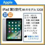 中古 タブレット iPad Air 2 Wi-Fi +Cellular 64GB Softbank(ソフトバンク) 6ヶ月保証 まとめ買い