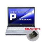 富士通 中古 ノートパソコン LIFEBOOK P772/E Core i5 250GB Win7 12.1型 ランクA 動作A 6ヶ月保証