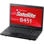 ダイナブック ノートパソコン 中古 dynabook Satellite B451/D Celeron 15.6型 6ヶ月保証