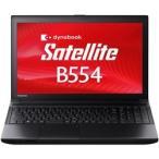 東芝 dynabook Satellite B554/M A4サイズ ノートパソコン Win8.