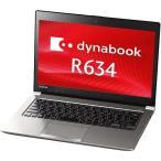 ダイナブック ノートパソコン 中古 dynabook R634/L Core i5 128GB Win7 13.3型 SSD搭載 ウルトラブック ランクC 動作B 6ヶ月保証