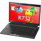 ダイナブック ノートパソコン 中古 dynabook R731/C Core i5 250GB Win7 13.3型 ランクB 動作A 6ヶ月保証