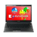 東芝 dynabook R830 B5サイズ ノートパソコン Win7 Pro 32bit