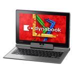 ダイナブック ノートパソコン 中古 dynabook V714/K Core i5 128GB Win8.1 11.6型 SSD搭載 ウルトラブック ランクC 動作A 6ヶ月保証