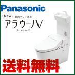 XCH3018WST パナソニック NewアラウーノV 手洗い付き 床排水標準タイプ 暖房便座 送料無料