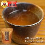 ごぼう茶 150g  美身彩茶