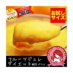 ショッピングダイエット 【お試3食セット】フルーツジュレダイエット(酵素プラス)  ビードットラボ ビーラボ