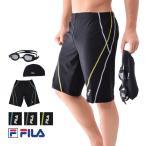 メンズ フィットネス水着 セット 水着 FILAフィラ 水泳帽 ゴーグル 3点セット スイムボトム スイムウェア ゆうパケット送料無料 M/L/LL/3L/4L/5L 438901set[set]