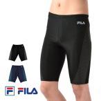 フィットネス水着 メンズ FILA フィラ 男性用 ひざ丈 スパッツ型 体型カバー サーフパンツ スクール水着 427902 M/L/LL ゆうパケット送料無料