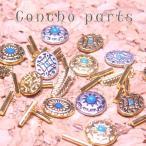 Yahoo!Beach【新商品】 コンチョ アンティーク風 ネイルパーツ 4個入り 全7種類 nail parts