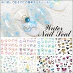 【2015夏新作】 <br>ウォーター ネイルシール 極薄 ネイルタトゥー nail seal <br>HOT-298〜315