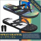 ディーシー メンズ ビーチサンダル ギフト プレゼント ビーチ リゾート プール ブラック マルチカラー DC SHOES DM201049