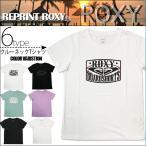 ロキシー Tシャツ 半袖 クルーネック レディース REPRINT ROXY ホワイト ブラック ライトブルー パープル ROXY RST202030