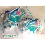 青い珊瑚礁 2袋セット ミントキャンディー  ホワイトチョコレート入り  星砂瓶付き 沖縄限定 新作