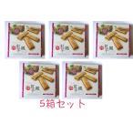 紅芋 ショコラサンドパイ 12本入り 5箱セット  沖縄限定 お歳暮 送料無料