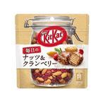 キットカット 毎日のナッツ&クランベリー パウチ36g×12袋