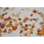 ショッピングビーズ 天然石 カーネリアン サザレ さざれ チップ 穴なし レジン 浄化用 10g