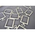 レジン枠 長方形 デザイン 古代銀 空枠 フレーム 53mm 1個 アクセサリーパーツ ビーズクラブ