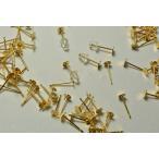 キャッチ付丸皿 ピアス 4mm 20個 10ペア  ゴールド 平皿 キャッチ ハンドメイド パーツ ビーズクラブ