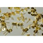 ビーズクラブ キャッチ付丸皿 ピアス 7mm 20個(10ペア) ゴールド 平皿 キャッチ