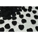 ビーズクラブ フロッキー ビーズ シンプルハート ブラック 2個 17mm ベルベット ベロア ピアス イヤリング