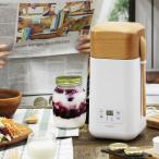 阪和 prismate 発酵グルメポット 楽しく使えるレシピブック付 PR-SK007 調理器具