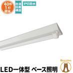 LED蛍光灯 + 防雨器具 屋外仕様IP65 防湿 防雨 LED蛍光灯 40W形 直管 昼光色2000lm 防虫 1灯式 両端ゴムリング付 FRW40T10CX1-LTW40X1