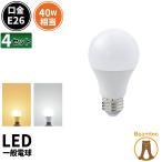 4個セット LED 電球 E26 40W形相当 一般電球形 PS60 広配光タイプ LED 電球色 昼光色 電気代87%OFF LDA5-C40II IRODORI PLUM
