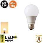 LED電球 E26 調光器対応 40W相当 全配光タイプ LED 電球 電球色 光の広がるタイプ 一般電球 led照明 ライト LED照明 LDA5LD-C40 IRODORI PLUM【Beamtec】