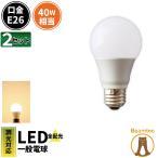 2個セット LED電球 E26 調光器対応 40W相当 全配光タイプ 電球色 一般電球 led照明 ライト LED照明 LDA5LD-C40--2 IRODORI PLUM Beamtec