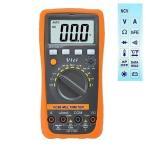 MM86 デジタル・マルチメータ (DMM)) 電池付き 電流・電圧・抵抗値・温度・トランジスタ・ダイオード・導通測定 自動および手動レンジ beamtec