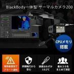 サーマルカメラ サーモグラフィ 体温測定 非接触温度計 赤外線 高精度 体温モニター 体温検知 ボディーサーモ ブラックボディ 内蔵スピーカー LEDパッシング