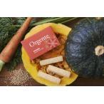 子供用 無添加 お菓子 砂糖不使用 オーガニック 有機無農薬 野菜 クッキー Orgente ビタミン タイプ 1箱