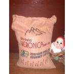 モンターニャベロニカ(ペルー産コーヒー)無農薬無化学肥料栽培豆/1kg