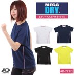 レディース メガドライ 半袖クルーネック スポーツTシャツ A.D.ONE MEGA DRY AD-7712L