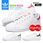 bearfoot-shoes_adidas-stansmith-j