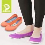 【在庫処分】アディダス ネオ レディースシューズ スニーカー adidas SUNLINA W F99443,F99444 アディダス 送料無料 靴