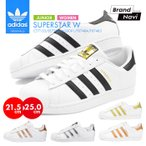bearfoot-shoes_adidas-superstar-w