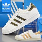 bearfoot-shoes_adidas-superstar4