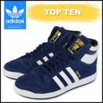 ショッピングadidas アディダス スニーカー メンズ adidas TOP TEN HI アディダス トップテン ハイ バスケットボール シューズ F37661 アディダス スニーカー メンズ