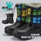 キッズ ジュニア 子供 軽量防寒ブーツ 雪遊び スキー