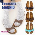 ビルケンシュトック マドリッド BIRKENSTOCK MADRID 普通幅 幅広 サンダル レディース ブランド 送料無料