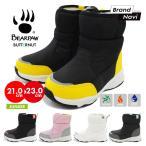 キッズ ジュニア 子供 子ども ベアパウ バターナッツ BEARPAW BUTTERNUT J1980K スノーブーツ 靴 ブーツ 防水 防寒