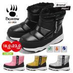 キッズ ジュニア 子供 子ども ベアパウ ジュニパー BEARPAW JUNIPER J1995K スノーブーツ 靴 ブーツ 防水 防寒