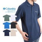 Columbia Elm Creek Polo コロンビア メンズ鹿の子ポロシャツ  送料無料