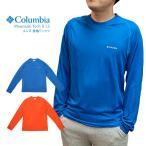 コロンビア メンズ長袖Tシャツ Columbia Mountain Tech II LS Top
